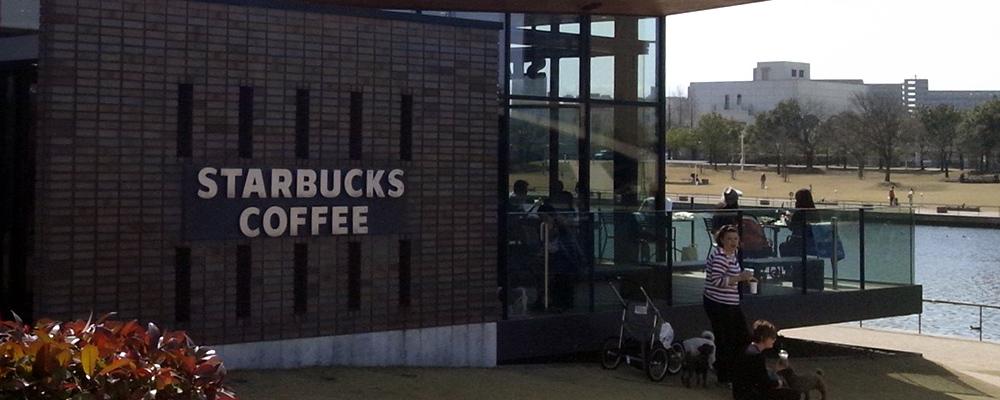 世界一美しいスタバ-富山環水公園店-入り口