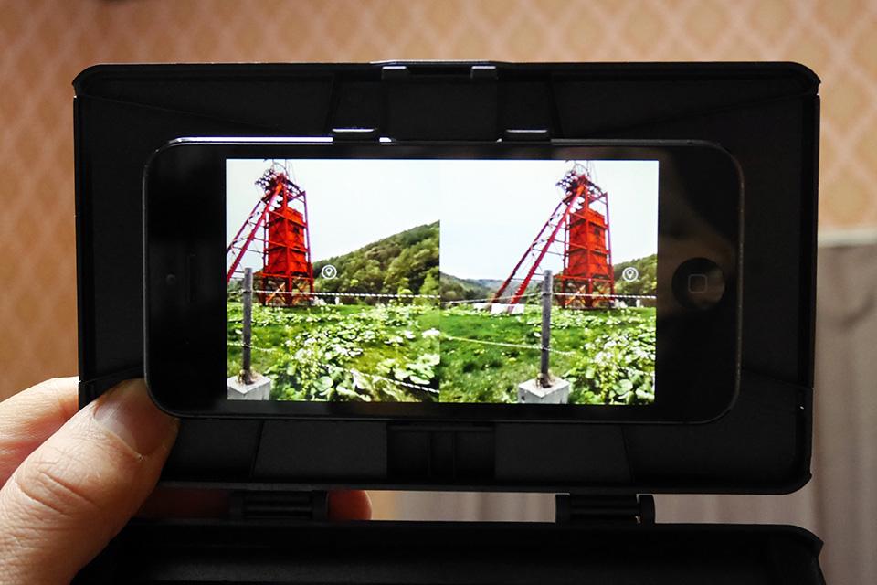 VRゴーグルにiPhoneで炭鉱メモリアル公園