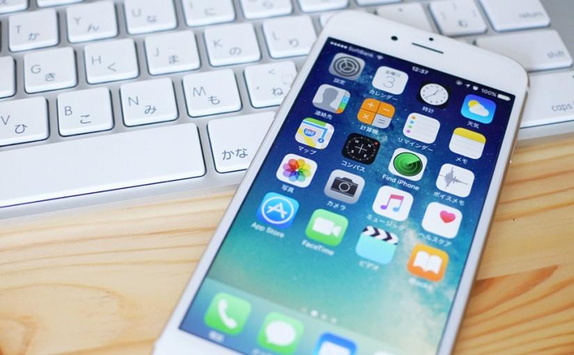 携帯をauからワイモバイルに変えて料金が半額になった。